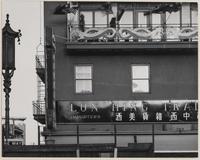 Grant Avenue, Chinatown, San Francisco