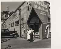 Embarcadero North, New Deal Restaurant, Filbert Street at the Embarcadero, San Francisco