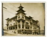 Trademark Pagoda Tower, Grant Avenue, San Francisco